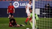 Севиля измести Барселона от топ 3 след шестата поредна победа