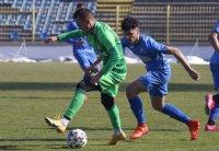 """Левски се издъни срещу тим от Втора лига на """"Герена"""" (ВИДЕО)"""