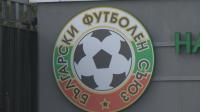 БФС връща стария формат на футболното ни първенство