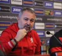 Ясен Петров: Отиваме да се борим, знаем какво ни чака в Белфаст