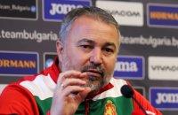 Ясен Петров: Не трябва да показваме страх срещу Италия