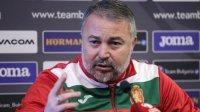 Ясен Петров: Всичко може да се случи в оставащите пет мача