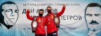 "Дейвид Димитров и Микяй Наим спечелиха призовете ""Никола Петров"" и ""Дан Колов"""