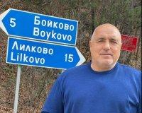 Борисов скъсал менискус на мач, оперираха го