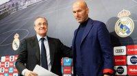 Преизбраха Флорентино Перес начело на Реал