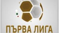Избраха съдия на дербито Левски - Лудогорец