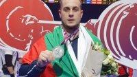 И Дейвид Фишеров с медал от европейското по вдигане на тежести