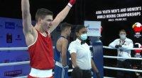 Красимир Джуров с отличен старт на Световното по бокс в Полша