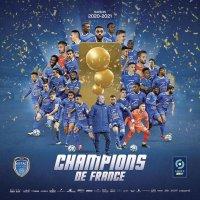 Троа на Филип Кръстев се завърна във френската Лига 1