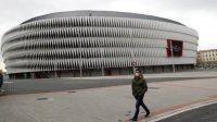 Билбао може да не приеме мачове от европейското първенство