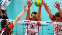 България е кандидат за съорганизатор на европейското първенство през 2023 година
