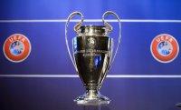 Португалия - вариант за финала на Шампионската лига