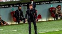 Диего Симеоне: Продължаваме да вярваме