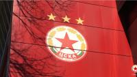 ЦСКА отговори на Пенев