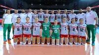 България стартира европейското със загуба