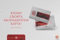 ЦСКА-Софоия временно преустановява продажбата на абонаментни карти