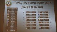 ЦСКА 1948 и ЦСКА София откриват сезона efbet Лига