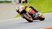 Отмениха три старта от MotoGP и добавиха нов