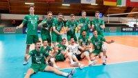 България U18 на полуфинал на Евроволей 2020 в Италия (ВИДЕО)