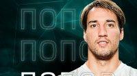 Ивелин Попов изкара едва 27 минути при дебюта си за Сочи